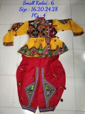 Vintage Banjara Kids Kediya Garba kids Cotton Rabari Embroidered Kids kediya