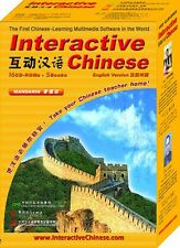 INTERACTIVE CHINESE 8 CD ROMS 8 CDS 8 BOOKS NEW STILL SEALED MANDARIN LEARNING