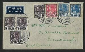 THAILAND SIAM TO SCOTLAND AIR MAIL COVER 1939