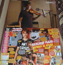 Alexander Rybak - Magazine Poster & Article Lot