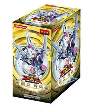 """YUGIOH CARDS  """"Abyss Rising"""" BOOSTER BOX / Korean Ver"""
