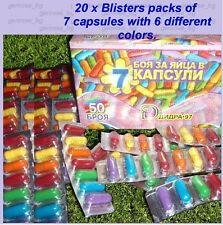 20pcs. x Blisters- Paint Color Dip Decorate Dye Dyeing EASTER EGGS-TRACEABLE DLV