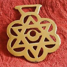 ANTIQUE CAST HORSE BRASS - A HARD TO FIND STAR OF DAVID PATTERN