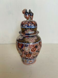 19th Century Japanese Porcelain Ribbed Imari Vase