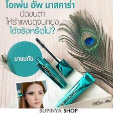 Mistine Open Up Peacock Mascara black lash new volume high shade Thailand
