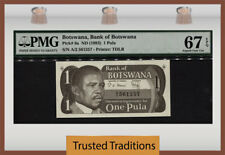 TT PK 6a 1983 BOTSWANA 1 PULA PMG 67 EPQ GEM POP ONE FINEST KNOWN!