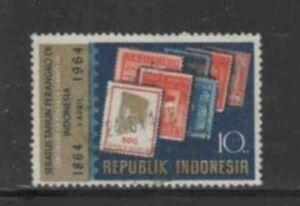 INDONESIA #642 1964 POSTAGE STAMP CENTENARY F-VF USED