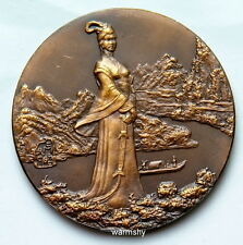 China Shanghai Mint 1994 Ancient Beauty Woman Zhaojun Copper Medal Coin 60 MM