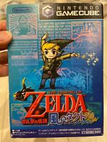 The Legend of Zelda The Wind Waker with box manual Nintendo Gamecube NGC Japan