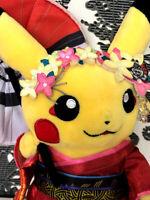 MIL Anime Game Pokemon Series Mareanie Plush Doll Kids 22Cm,Children Birthday