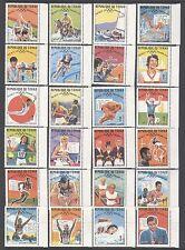 Chad 1969 Olympics/Sports/Cycling/Shooting/Swimming/Athletics/Sailing 24v n33999