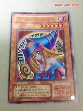 24343 Yugioh Yu-Gi-Oh FOIL P4-01 Dark Magician Girl Japanese Ultra Rare