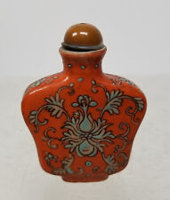 Antique Chinese Ruby Red Coral Ground Snuff Bottle Porcelain Floral Blue Vase