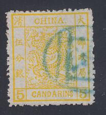 China Sc 9a used. 1883 5c chrome yellow Large Dragon, blue cancel, VF
