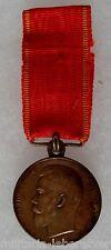 Médaille du Zèle Tsar Nicolas II RUSSIE WWI 1914/1917 ORIGINAL ZEAL MEDAL RUSSIA