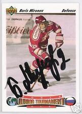 BORIS MIRONOV WINNIPEG JETS 1992 UPPER DECK  AUTOGRAPHED HOCKEY CARD JSA
