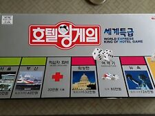 MONOPOLY WORLD EXPRESS KING OF HOTEL GAME RARE KOREA NO INSTRUCTIONS EC