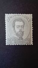 Edifil 123 nuevo* lujo 1872 catálogo 225 €