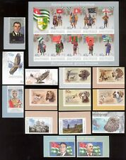 Abkhazia 2019 Complete Year Set  MNH imperforated