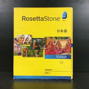 The Rosetta Stone Japanese Personal Edition Level 1 for PC/Mac - Sealed!