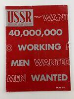 USSR Magazine, January 1964 | Soviet Life & Politics, Work and Leisure Feature