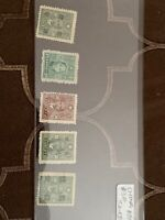 China Stamps Figures E1 Lot