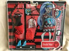 BNIB Monster High Ghoulia Yelps Delux Fashion Pack Two Outfits Rare!
