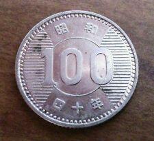 Japan 100 Yen, 1960 Silver coin