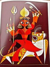 Hindu  Goddess Durga Poster 14x11 Offset Lithograph Unsigned-Sanjay Patel