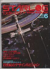 STAR WARS - Starlog n°6. SF visual Magazine juin 1983. Revue en japonais.