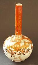 Japanese Kutani vintage Victorian Meiji Period oriental antique bottle vase B