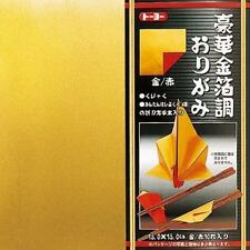 10 Sheets Japanese Origami Luxuy Gold/Red Foil Paper 6 Inches S-3633