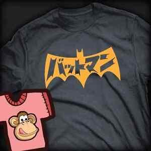 Batman Japanese Logo - inspired T-shirt. Childrens / kids. All Colours