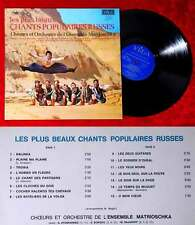LP Chor & Orchester de Ensemble Matrioschka: Les Plus Beaux Chants Populaires...