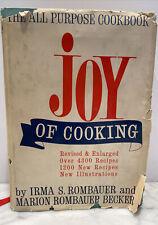 Joy of Cooking Romabuer Becker 1964 edition book HB w DJ Cookbook