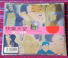 Various Artist ( 群星 ) ~ 快樂天堂之重拾舊歡 ( 24k Gold Disc ) ( Malaysia Press ) Cd