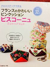 Cross Stich Pin Cushion French Biscornus - Japanese Craft Book SP2