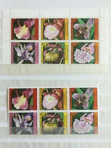TCStamps Beautiful 3X pages Bulgaria MNHOG ORCHID Postage Stamps #815