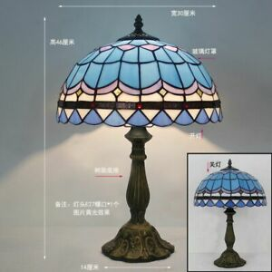 Tiffany Style Blue Seasky Stained Glass 12 Inch Shade Accent Table Reading Lamp