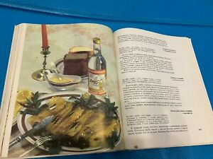 Fish dishes. Russian book of the ussr
