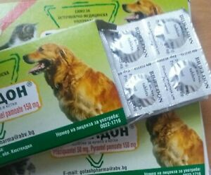 Dog and Cat Wormer,Broad Spectrum Dewormer, Worming Tabs 30  tablets