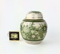 Japanese Satsuma Earthenware Kutani Porcelain Ginger Jar Peacock Floral Design