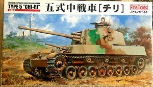 "1/35 Japanese Army Type 5 ""CHI-RI"" Late War Medium Tank ~ Fine Molds FM28"