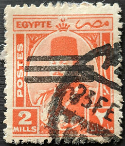 Stamp Egypt SG439 1953 2M King Farouk with Overprint Used