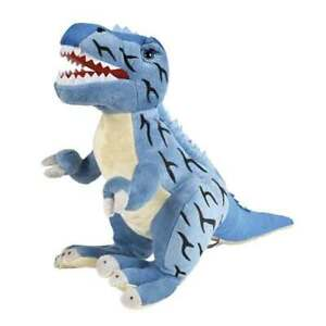 Dinosaur T-Rex Soft Toy Teddy Reptile Ravensden 43cm