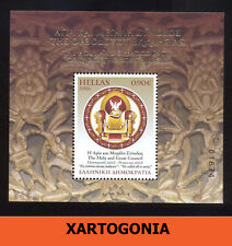 GREECE 2016, HOLY - GREAT COUNCIL OF ORTHODOX CHURCH, NUMBERED MINIATURE, MNH
