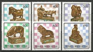 Stamps-Mongolia. 1981 Mongol Ajedrez Piezas Juego Sg: 1384/89. Nuevo Nunca Nuevo