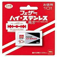 Feather high Stainless steel 10 blades made in japan f/s