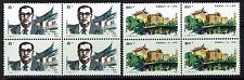 China (Prc) Sc# 1949 and 1950, Mint Never Hinged, Blocks of 4 - Lot 051017