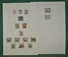 NORTH BORNEO STAMPS SELECTION ON 2 ALBUM  PAGES  (P35)